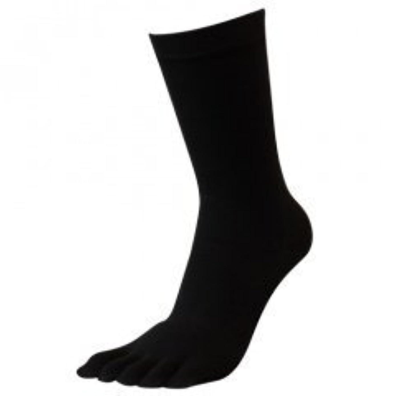 なにものコウモリブリーズブロンズ 5本指ソックス【黒】 急速分解消臭 匂わない消臭靴下 (22~24㎝)