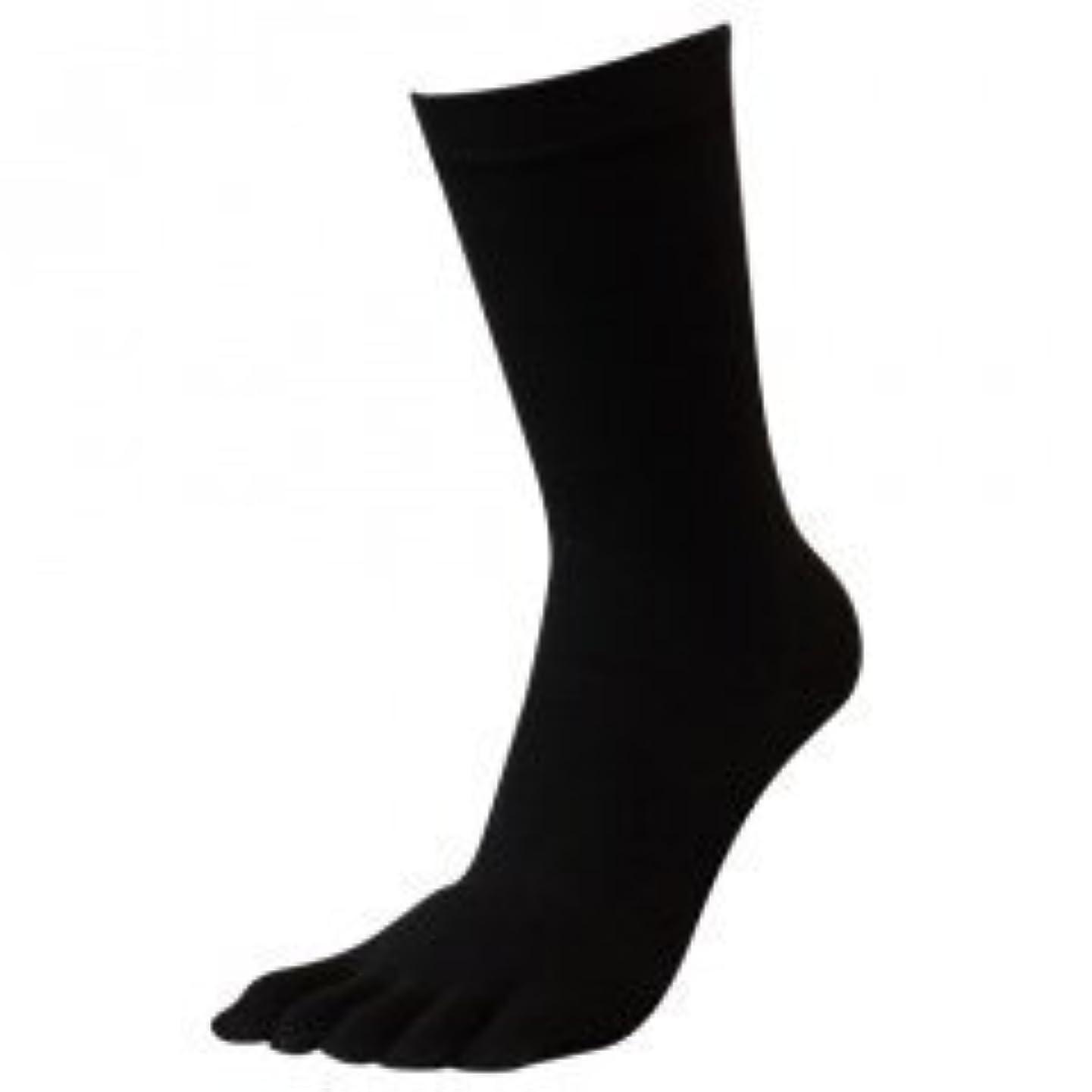 靴まとめる見落とすブリーズブロンズ 5本指ソックス【黒】 急速分解消臭 匂わない消臭靴下 (22~24㎝)
