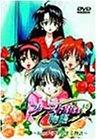 ファーストKiss☆物語〜Kissからはじまる物語〜 [DVD]