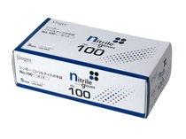 シンガーニトリルディスポ手袋 粉付 100枚 S  10P13oct13_a 【RCP】