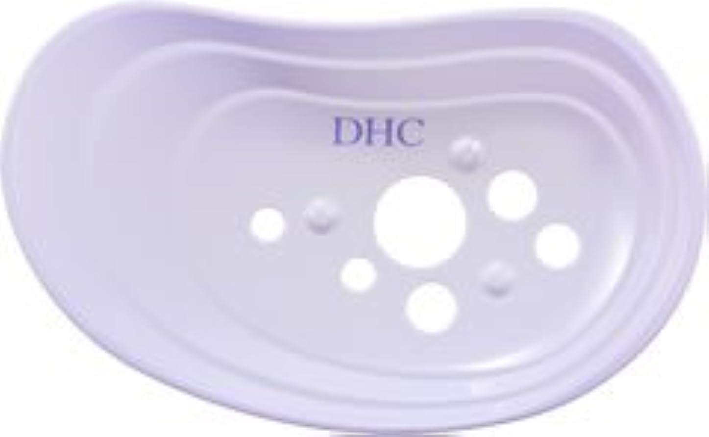 堤防精度八DHCソープトレイ -C 貝がら型