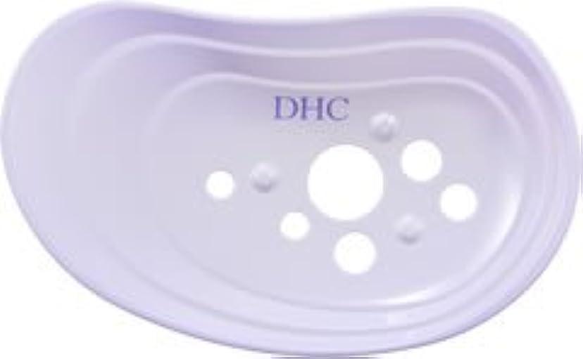 マントル直接もっとDHCソープトレイ -C 貝がら型