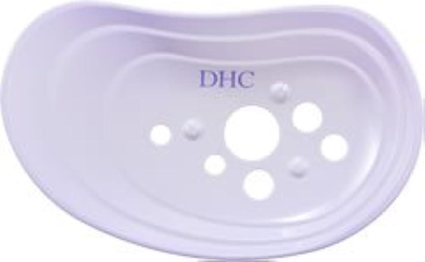 マウスピースみ新しさDHCソープトレイ -C 貝がら型