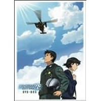 よみがえる空 ―RESCUE WINGS― DVD-BOX