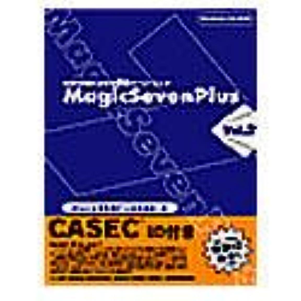 Magic Seven Plus vol.2 CASEC ID付き