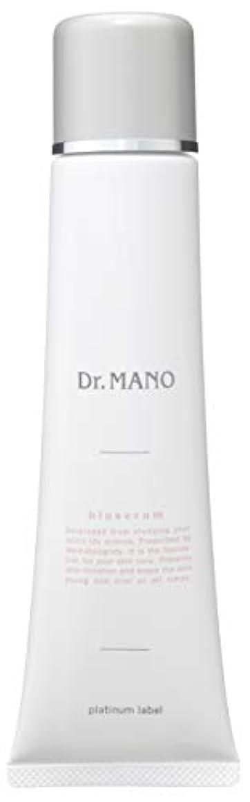 同化哲学的色Dr.mano ビオセラム スムースジェル 150g ジェルパック ドクターマノ 馬野