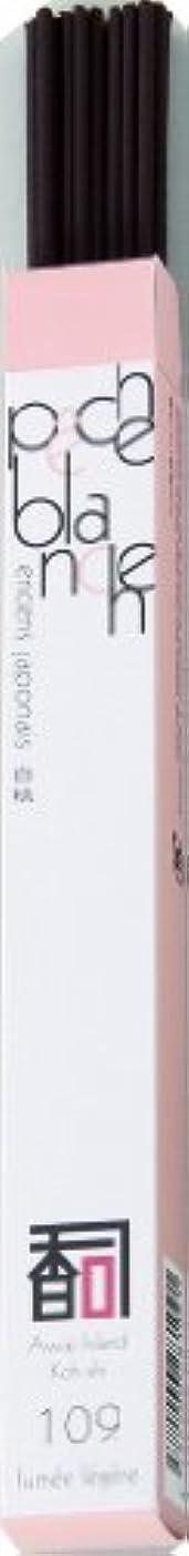 スイング荷物日付付き「あわじ島の香司」 厳選セレクション 【109 】   ◆白桃◆ (煙少)