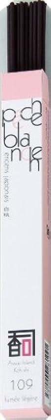 物思いにふける悪化する同行する「あわじ島の香司」 厳選セレクション 【109 】   ◆白桃◆ (煙少)