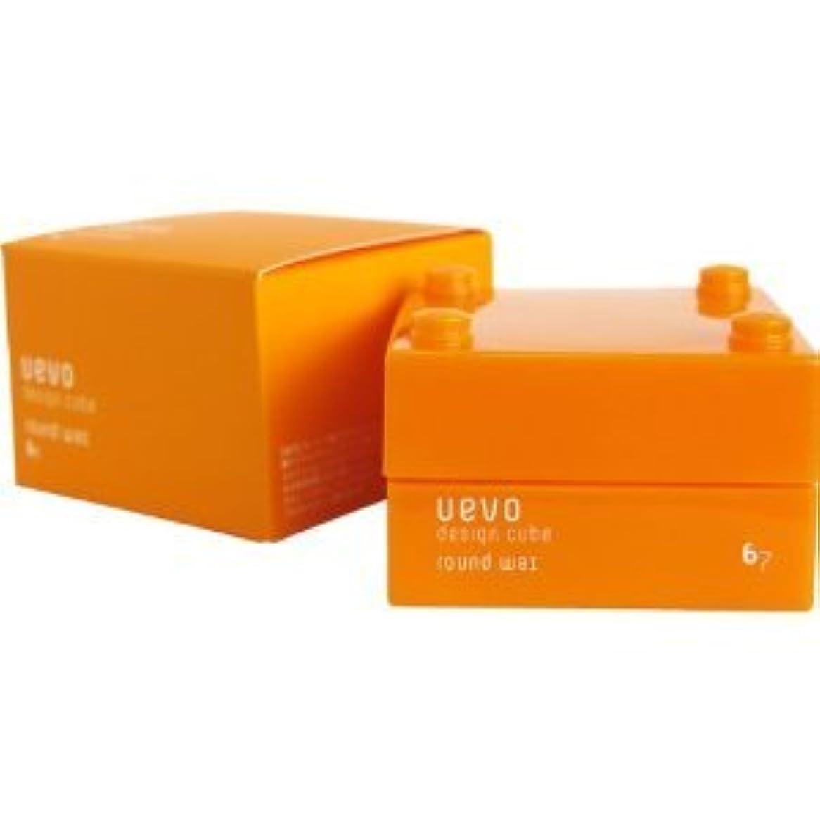 浸す魅了する塗抹【X2個セット】 デミ ウェーボ デザインキューブ ラウンドワックス 30g round wax DEMI uevo design cube
