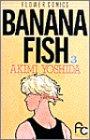 Banana fish (3) (別コミフラワーコミックス)