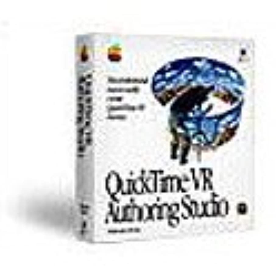 円形豪華な設置QuickTime VR Authoring Studio
