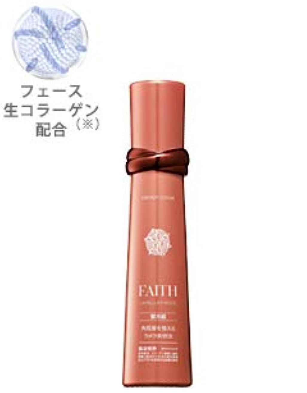 FAITH(フェース)(ラメラモード )エナジー ローション 120ml(クール便配送)