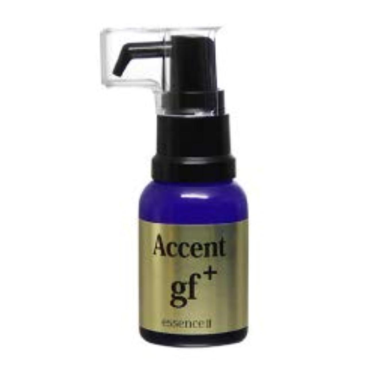 下控えめな強調するカラントサンク アクサン gf プラスエッセンス ドゥ美容液