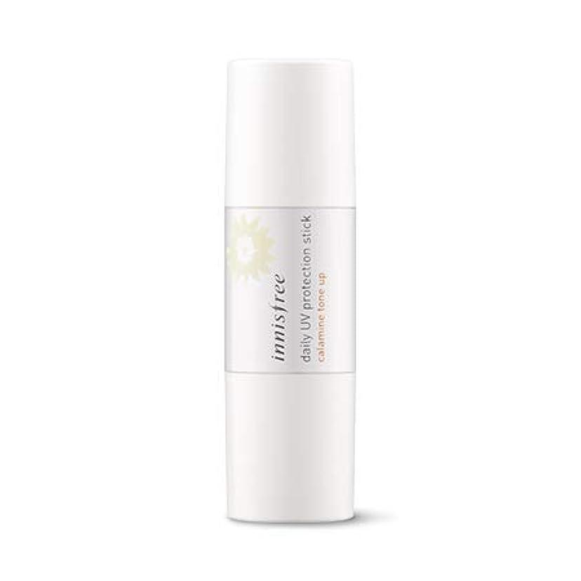 大声で団結オリエンテーション【innisfree】デイリーUVプロテクションスティックカラミントンオプSPF50+ PA++++8g+線クレンジングティッシュ(20枚)/ Daily UV Protection Stick Calamine Tone...