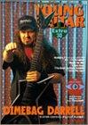 ヤングギター[エクストラ]30 ダイムバッグダレル奏法 CD付 (ヤング・ギター[エクストラ])