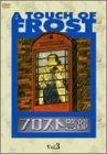 フロスト警部 DVD-BOX 3