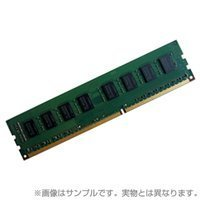 富士通 メモリー4GB 4GB 1600 LV-UDIMMx1  PY-ME04VB2
