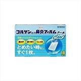 【第2類医薬品】コルゲンコーワ鼻炎フィルムクール 18枚 ×4
