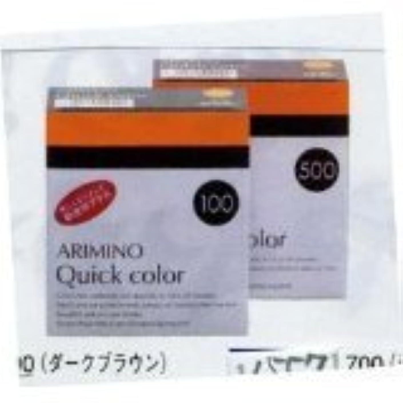 染色巻き戻す天気アリミノクイックカラー(300 アーバン)