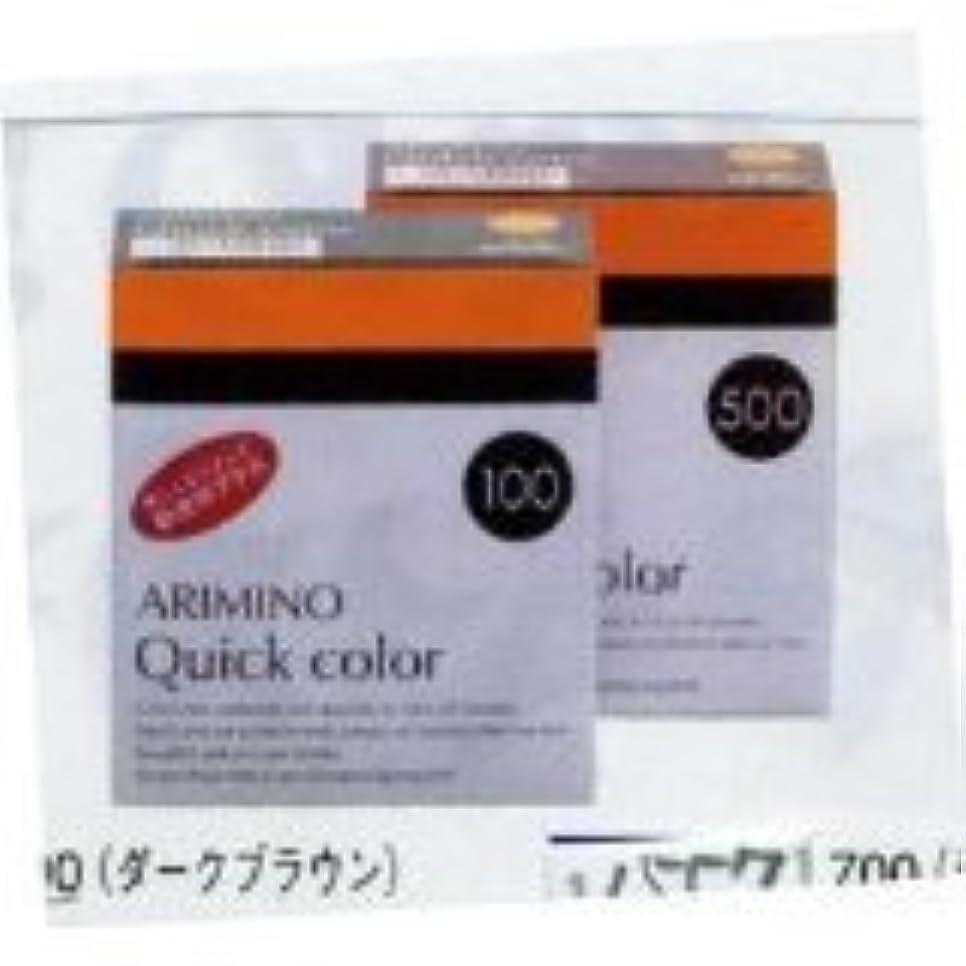国際レール安心アリミノクイックカラー(400 ブラウン)