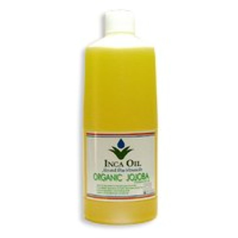 ばかげたチェスピンポイント【inca oil(インカオイル)】 オーガニック インカ ホホバ オイル ゴールド 1000ml