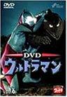 DVD ウルトラマン VOL.6
