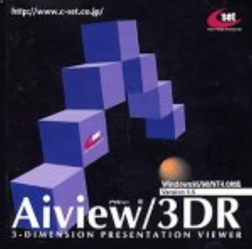 Aiview/3DR+Parasolidコンバータ set