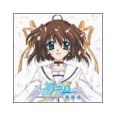 ラジオ「D.C.~ダ・カーポ~初音島放送局」CD