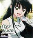 Star Jewel