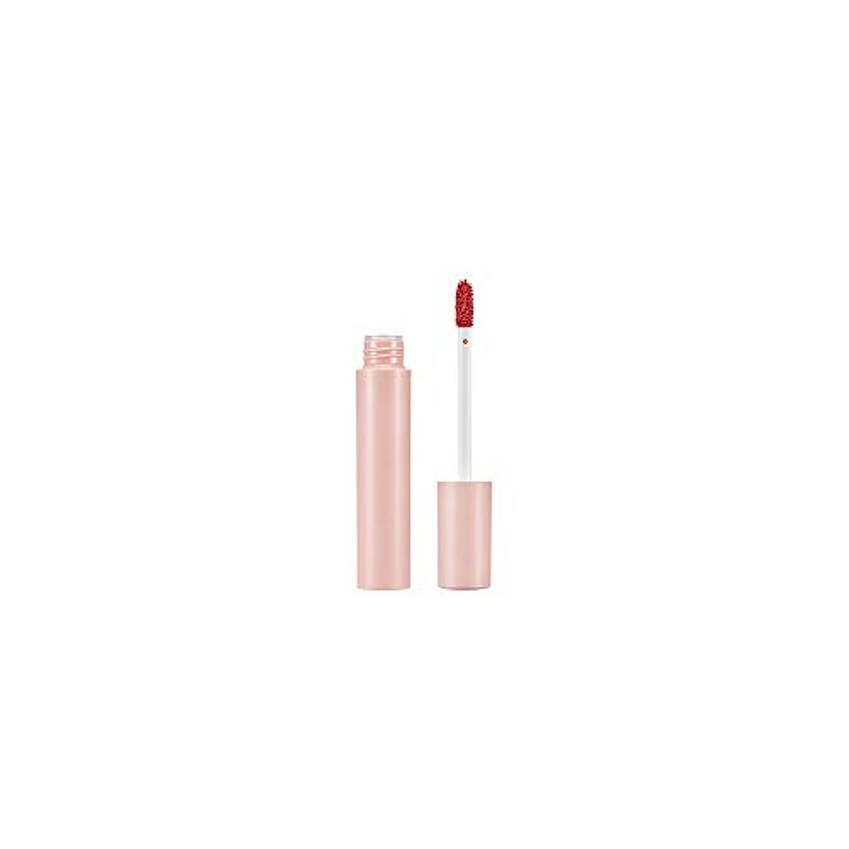 抑圧せっかちプロフェッショナル[ARITAUM/アリタウム] Color Live Tint/カラーライブティント 12カラー / 3.5g リップティント ティント 口紅 リップ リップメイク 韓国コスメ JUHASBNH (#15)