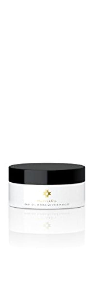 前進ドループ蒸発するMarula Oil Rare Oil Intensive Masque