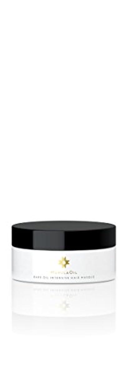 職人吸収剤甘美なMarula Oil Rare Oil Intensive Masque