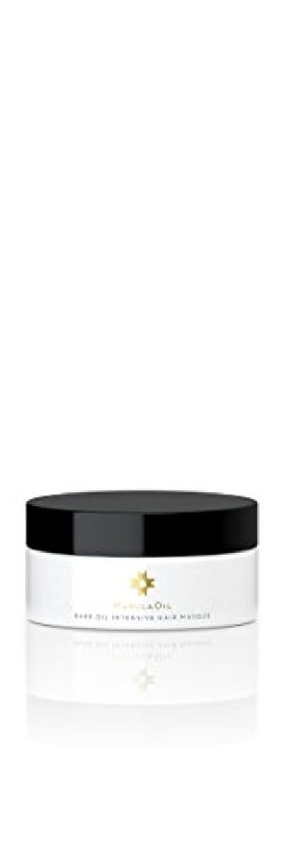 炎上意志広大なMarula Oil Rare Oil Intensive Masque