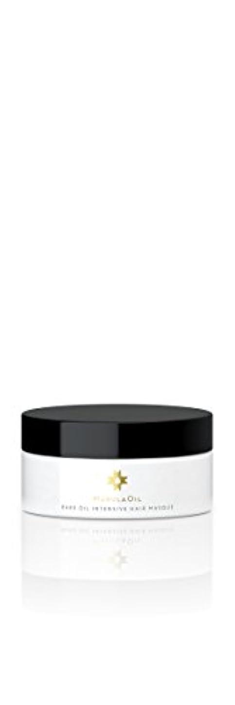保証金デジタル衣装Marula Oil Rare Oil Intensive Masque