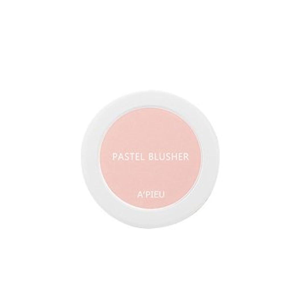 広告主ブロックバックアップ『A'PIEU?アピュ』パステル ブラッシャー PK07-ピンク