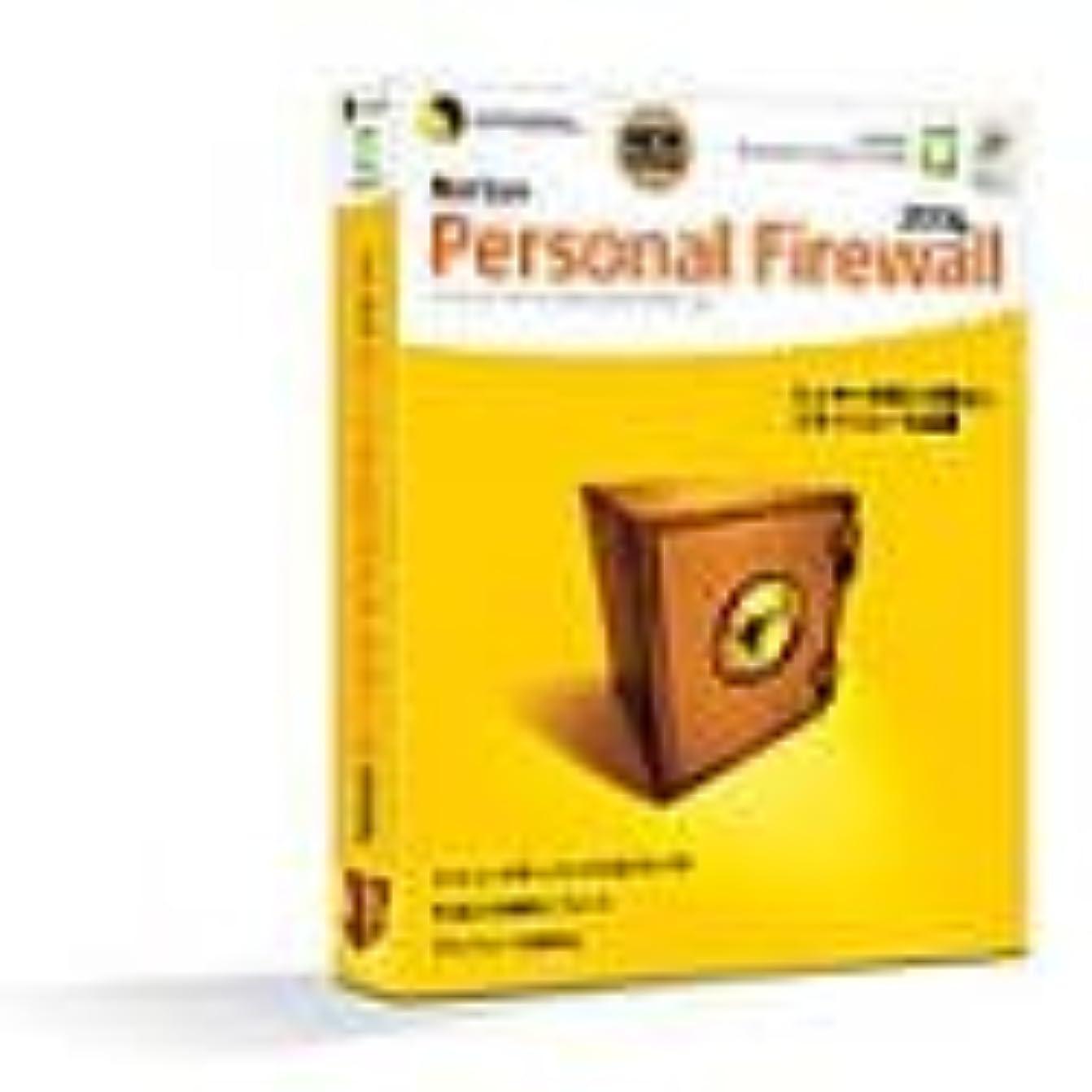 モニカバターやさしい【旧商品】Norton Personal Firewall 2004