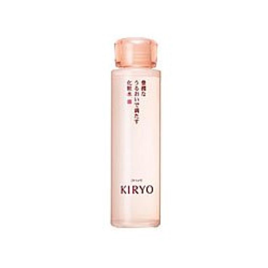 【資生堂】キリョウ ローションII(化粧水) 150ml ×3個セット