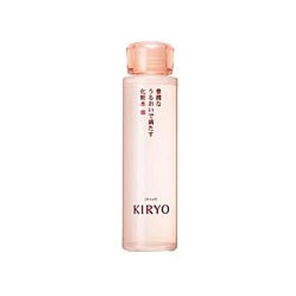 菊裁定健康的【資生堂】キリョウ ローションII(化粧水) 150ml ×3個セット