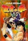 バトルスピリッツ 龍虎の拳 [DVD]