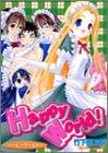 Happy world! 7 (ヤングジャンプコミックス)