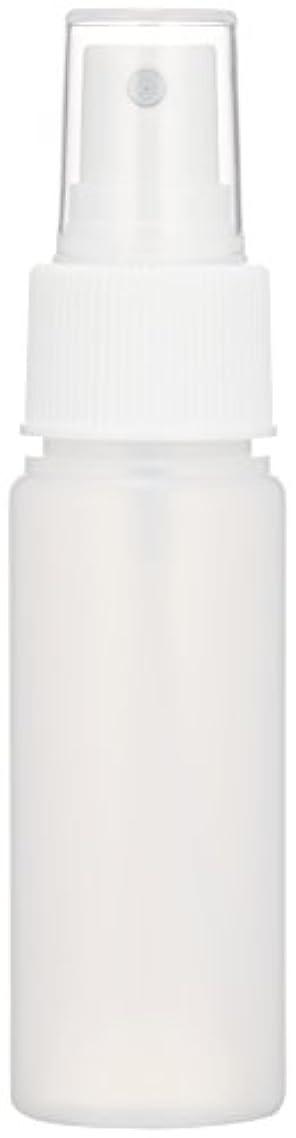 旅行者許可汚れたスプレーボトル 乳白色 50ml