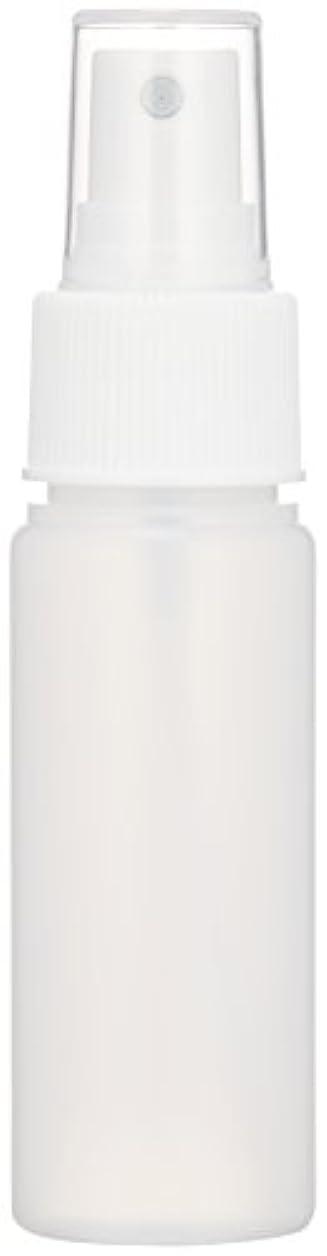 屋内隠す制限スプレーボトル 乳白色 50ml
