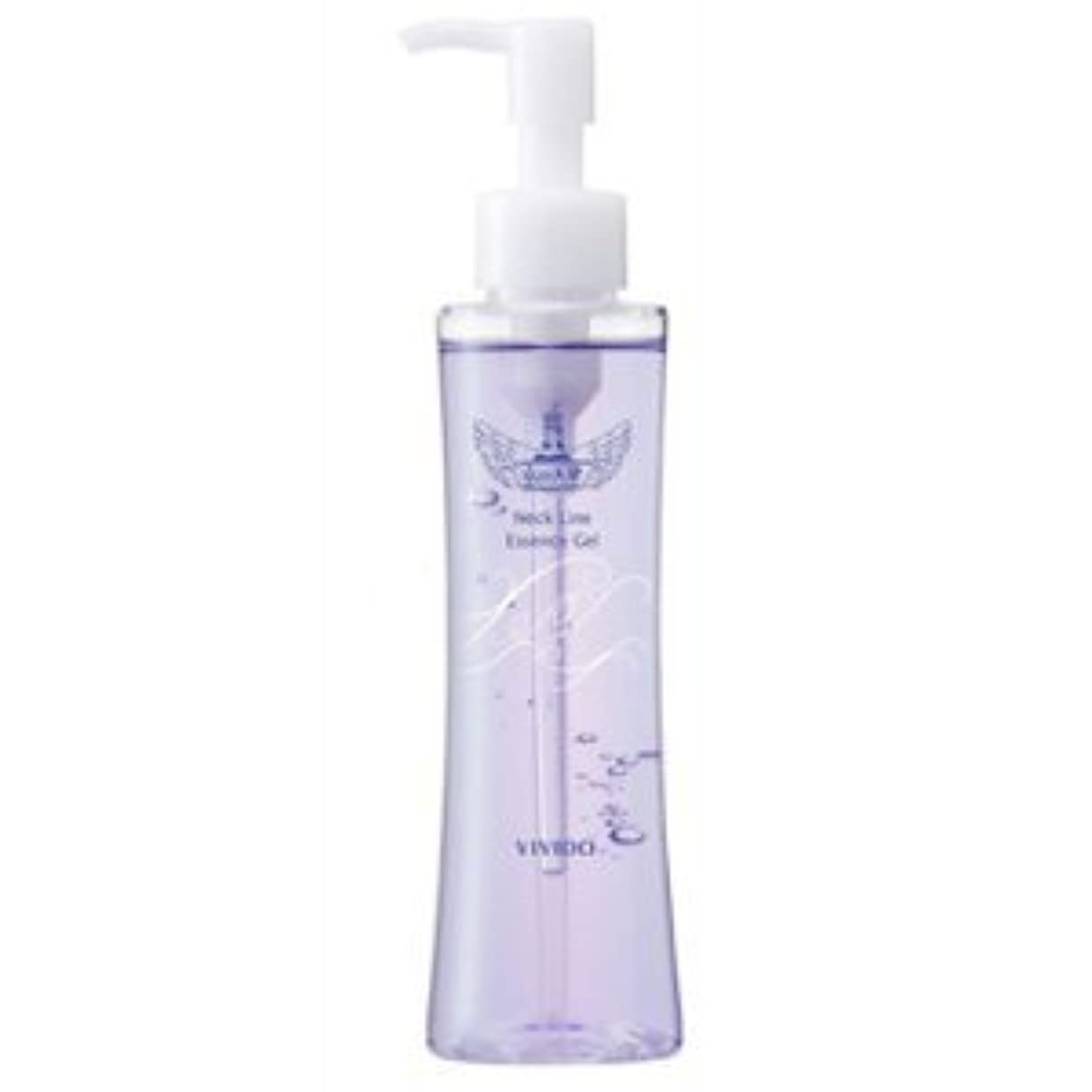 水の天使プレミアムネックライン美容液150g 2個セット
