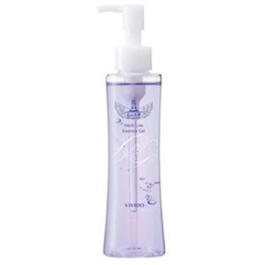 文重々しいクラス水の天使プレミアムネックライン美容液150g 2個セット