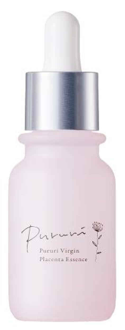 PURURI 30日分 バージンプラセンタ原液 25ml プラセンタ 100% 美容液 艶 ハリ プラセンタ 美容 基礎化粧品 プラセンタエキス原液