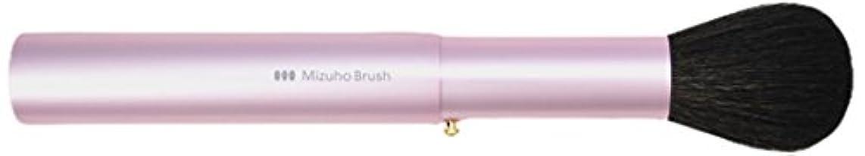 受粉するチキンブレンド熊野筆 Mizuho Brush スライド式パウダーブラシ ピンク