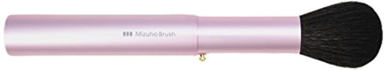 確執自治鳴らす熊野筆 Mizuho Brush スライド式パウダーブラシ ピンク