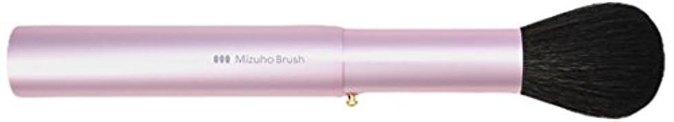 配当見つける冷淡な熊野筆 Mizuho Brush スライド式パウダーブラシ ピンク