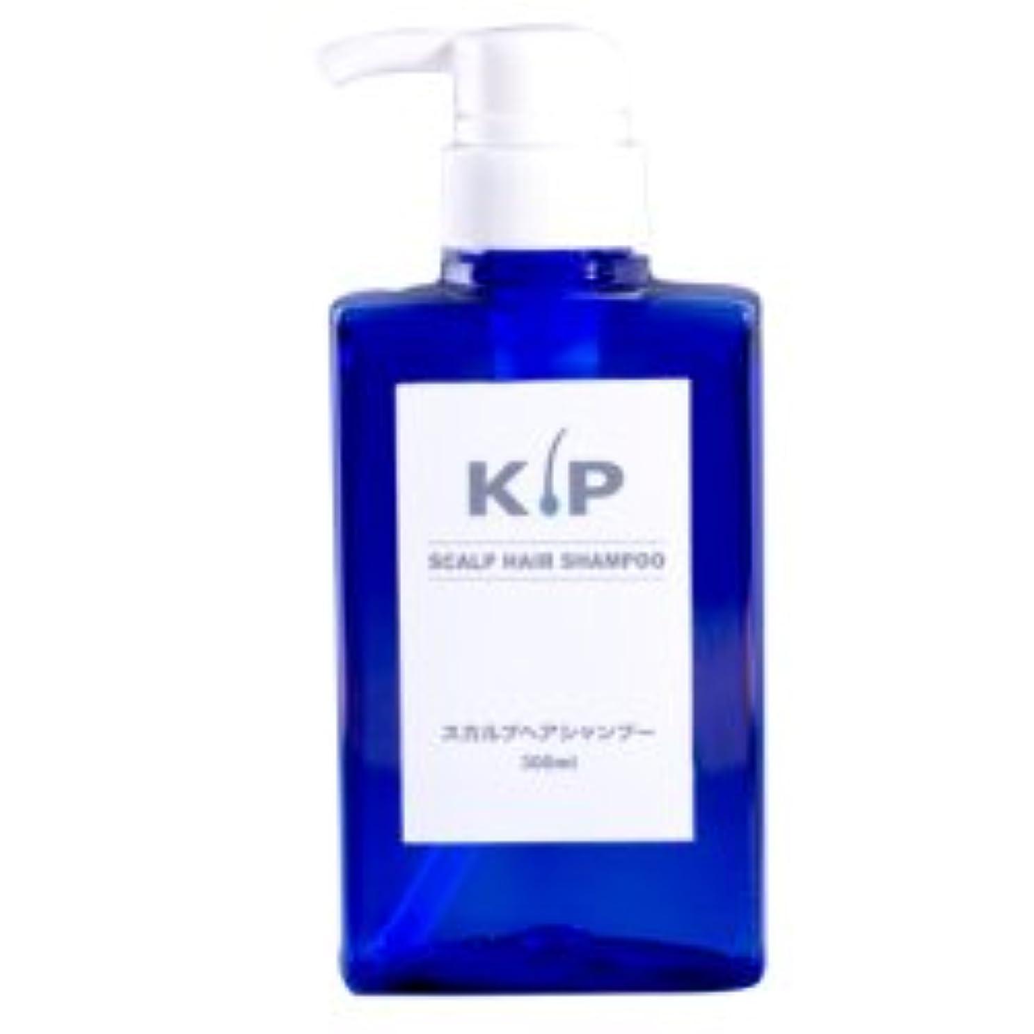 スポンジ相互満足させるKIP スカルプヘア シャンプー 300mL