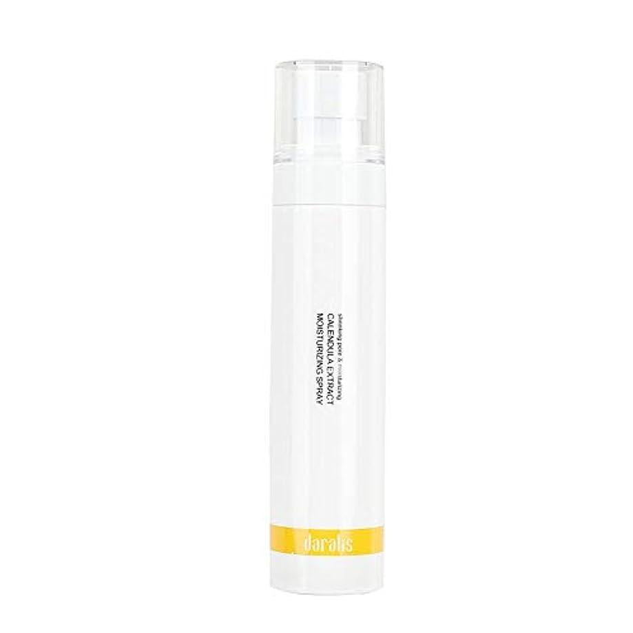 分析的な重なるマーチャンダイジング日焼け止め、日焼け止め、保湿、潤いを与え、明るくし、水と油のバランスをとり、肌を保湿し、潤いを与えます。
